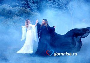 Тест: Ведьма или целитель?