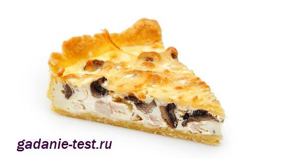 Готовый грибной пирог с курицей https://gadanie-test.ru/