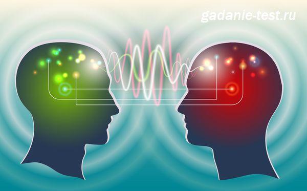 Тест на способность к телепатии