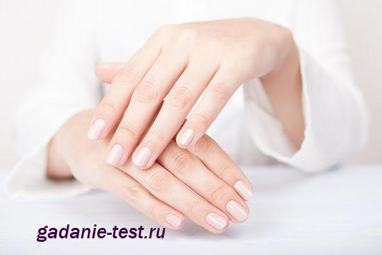 Ухоженные женские прелестные руки
