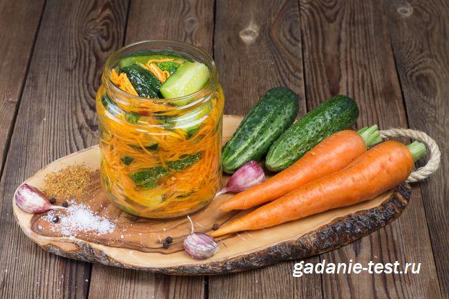 Салат по-корейски на зиму из огурцов и моркови https://gadanie-test.ru/