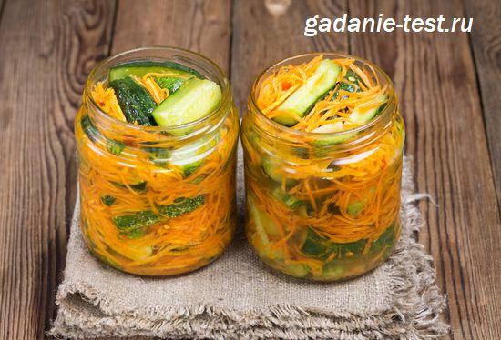 Готовый салат  по-корейски на зиму из огурцов и моркови в стеклянных банках https://gadanie-test.ru/