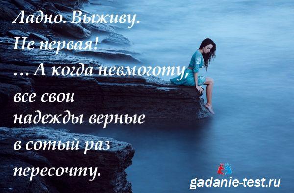 Стихи 2 https://gadanie-test.ru/