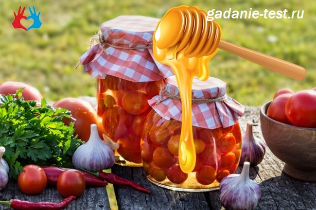 Томаты острые медовые на зиму https://gadanie-test.ru/