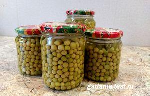Зеленый горошек на зиму — простой рецепт
