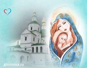 Кому молиться за ребёнка