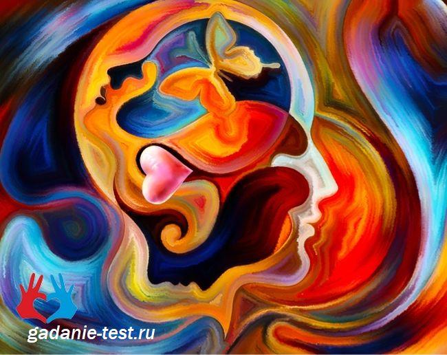 Тест личности - Когда вы уязвимы? https://gadanie-test.ru/